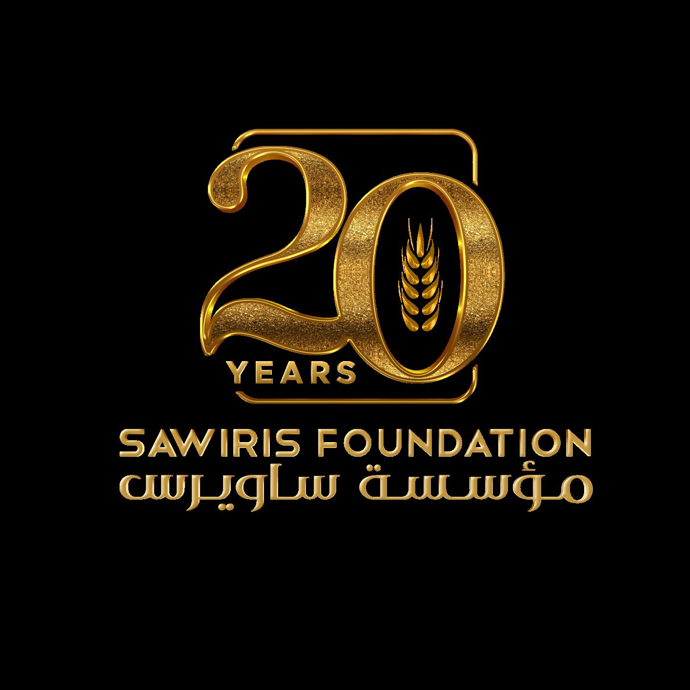 SFSD Logo