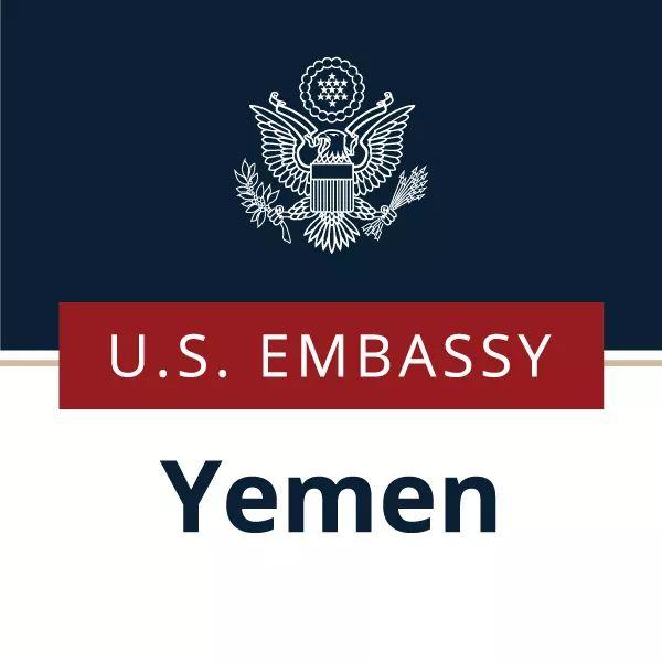 The U.S. Embassy to Yemen logo