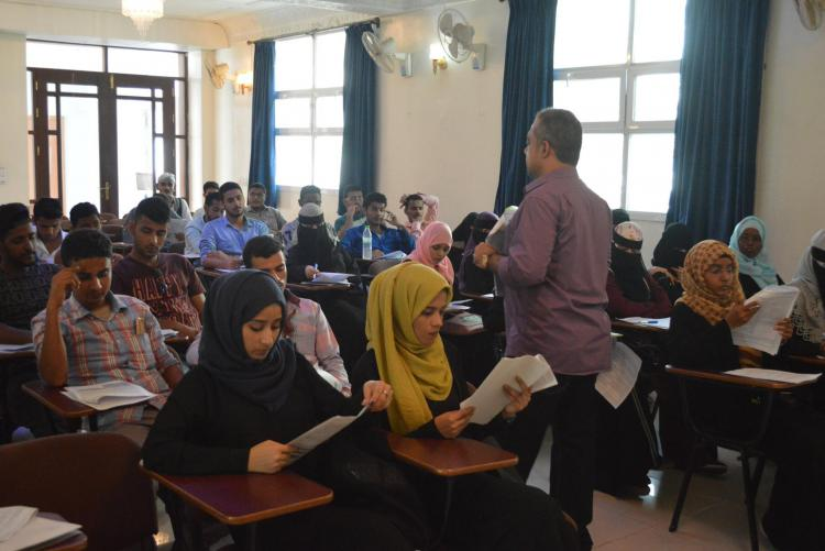 Nahdhat Shabab Project classroom full of students