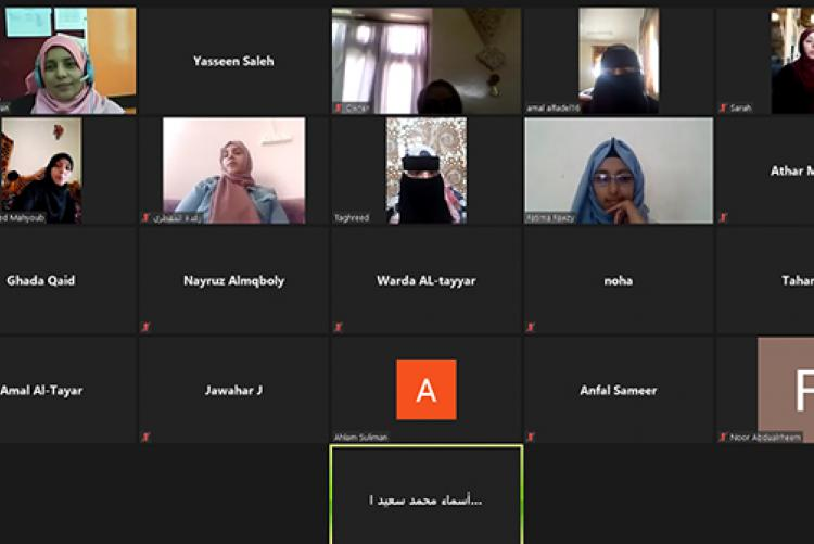AMAL trainees in a virtual session