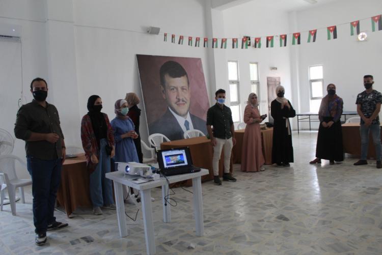 Ajloun center
