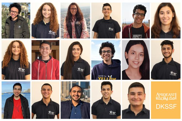 The DKSSF class of 2020, individual pictures