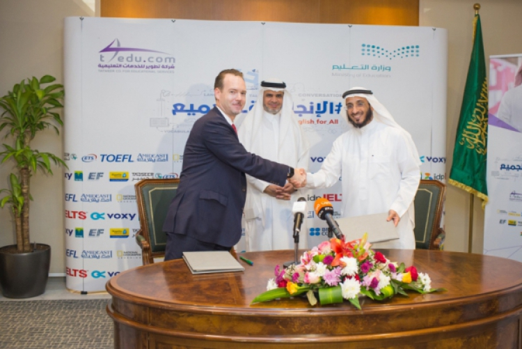 AMIDEAST/Saudi Arabia Country Director Donald Schmidt (left) shakes hands with Tatweer (شركة تطوير للخدمات التعليمية) CEO, Dr. Mohammed AlZaghibi (right), while Minister of Education, H.E. Dr. Ahmed bin Mohammed Al-Issa looks on.
