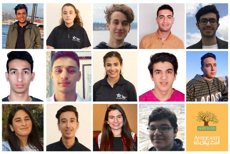 Hope Fund Class of 2020, individual pictures