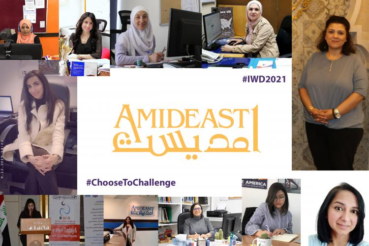 Female employees from AMIDEAST's offices across the Middle East and North Africa