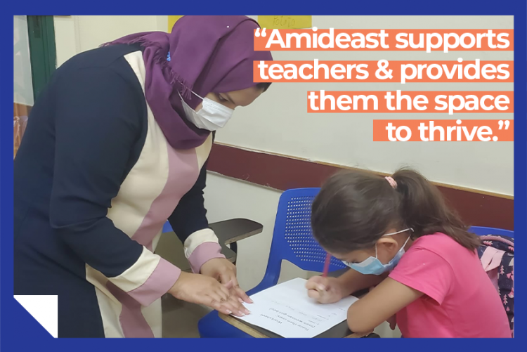"""Graphic with Amideast/Gaza teacher and student and the quote """"Amideast supports teachers and provides them the space to thrive."""""""