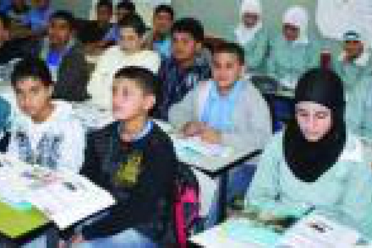 Four-year, $20.0 Million Project to Improve Educational Access, Youth Development Opportunities in the West Bank