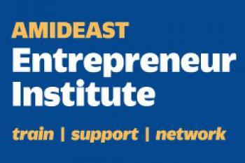 AMIDEAST Entrepreneur's Institute Logo