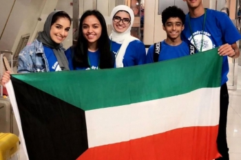 Kuwait YES Students