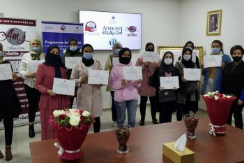 Young female graduates of the Emploi FBR program