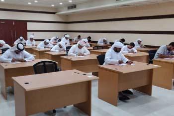 About AMIDEAST | United Arab Emirates | AMIDEAST