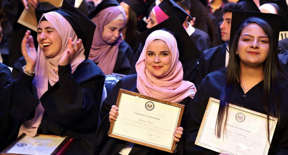 Apply now to join the thousands of Palestinian students who have benefited from the Access program