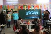 Students watching a presentation on a blackboard